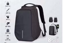 smart BAG USB