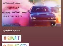 Mdalal.q8cars