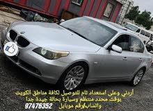 سيارة خاصة / توصيل بالأجرة الشهرية / اردني الجنسية
