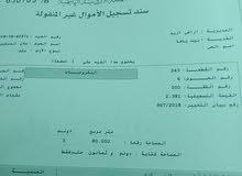 ارض للبيع في بيت يافا