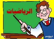 معلم مصري خبرة كبيرة(رياضيات) وقــدرات (اللفظي والكمي) وتأسيس بالمدينـة المنـــورة.
