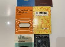كتب علمية وكتب عن الاسلام باللغة الانجليزية