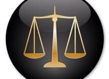 ننهى جميع معاملاتك القانونيه ت / 55344452