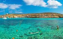 رحلة الحدث      جزيرة مالطا  السياحية