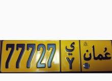 رقم مميز : 77727
