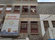 عماره للبيع في الشيخ عثمان
