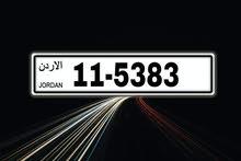 رقم رباعي مميز للبيع ( 5383-11)