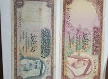 عملة كويتية فئة دينار 1960 و 1968