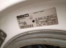 غسالة بيكو بسعر مغري