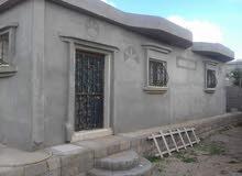 منزل لبيع