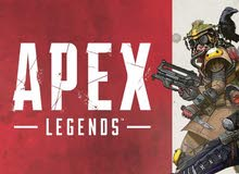 شدات Apex Legends  بأسعار مميزة