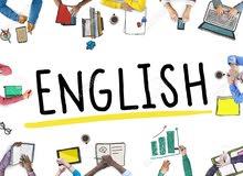 تدريس لغة انكليزية
