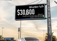 كيا سورنتو من شركة نصر دجلة لتجارة السيارات ضمان شركة المجموعة الدولية