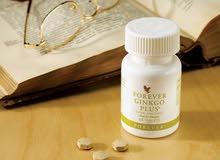 يساعد على تنظيم السكر والضغط والقالون يعالج الرجال الذين يعانون من الضعف الجنسي
