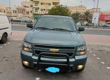 شفر افلانج للبيع 2012