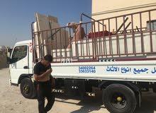الحزم النقل جميع انواع الاثاث في البحرين