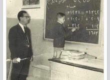 معهد تدريس وتقويه لطلاب الصف الأول والثالث متوسط
