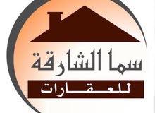 للبيع قطعة أرض سكنية في ضاحية البديع منطقة الحوشي الشارقة
