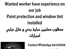 wanted worker have experience