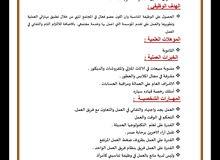 فتاه لبنانيه ابحث عن عمل مناسب في مجال المبيعات  اقامه ع ذويها ليسن سياره تتحمل