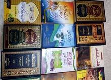 اكثر من 70 مجلد وكتب  إسلامية للبيع