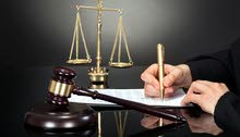 MIO LAW FIRM: Trusted Law Firm in UAE