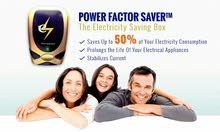 جهاز توفير في فاتورة الكهرباء حتى 35 % وأكثر