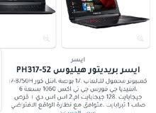 Acer pradator 300 16 gb للألعاب والمونتاج