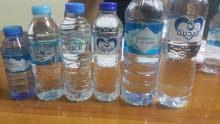 مياه المدينه