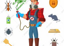 متخصصين في مكافحة الافات والحشرات  النمل الأبيض و (الرمة)  وتعقيم المنازل