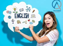 دبلوم اللغة الإنجليزية بسعر منافس