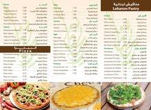 مطعم بيتزا ومناقيش بفرن كبير مع إمكانية إضافة السناكات والشاورما