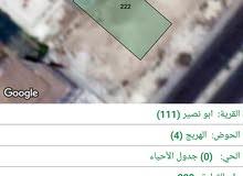 اراضي بشارع الاردن تجاري على الشارع