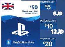 متوفر لدينا جميع انواع بطاقات الستور  (Psn-Steam-Xbox)