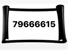 رقم رباعي جديد