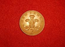 عملة الملكه اليزابيث 1971
