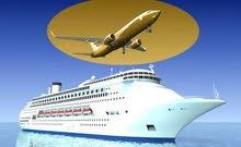 رحلات سياحية و علاجية لتونس