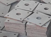 حديد - Steel