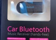 وصلة AUX - Bluetooth