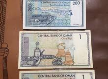 عملات قديمه نقود