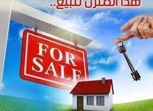 منزل تجاري واجهتين ف الحشان بالقرب سوق عويطي شارع الغاز 2مليون وستمائة