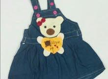ملابس اطفال بالجمله للبيع