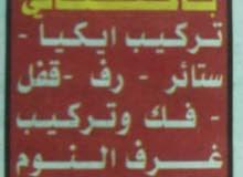 نجار باکستانی