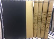 للبيع خمسة أجزاء نوادر من كتاب المعجم المفهرس لألفاظ الحديث النبوي