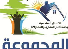 شقة للبيع في الإسكان الاجتماعي