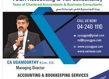 Yuga Accounting and Tax Consultancy, Dubai