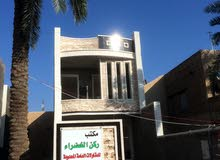 مكتب ركن الخضراء للمقاولات العامه المحدودة