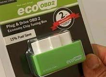 جهاز تقليل صرفية الوقود
