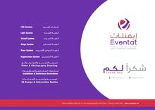فعاليات - معارض - مؤتمرات