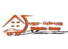 خدمات واغراض شركة للبيع